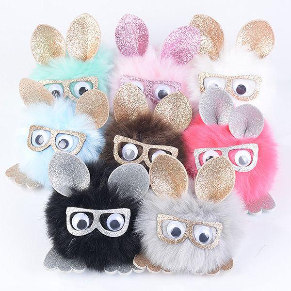 Eyeglasses Animal Pattern Pom Pom Ball Keychain