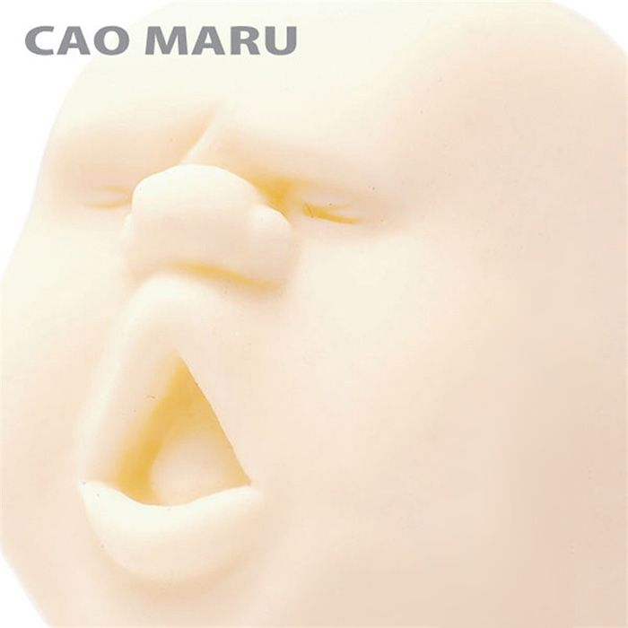 Caomaru Vent Human Face Ball Anti-stress Ball of Japanese Design