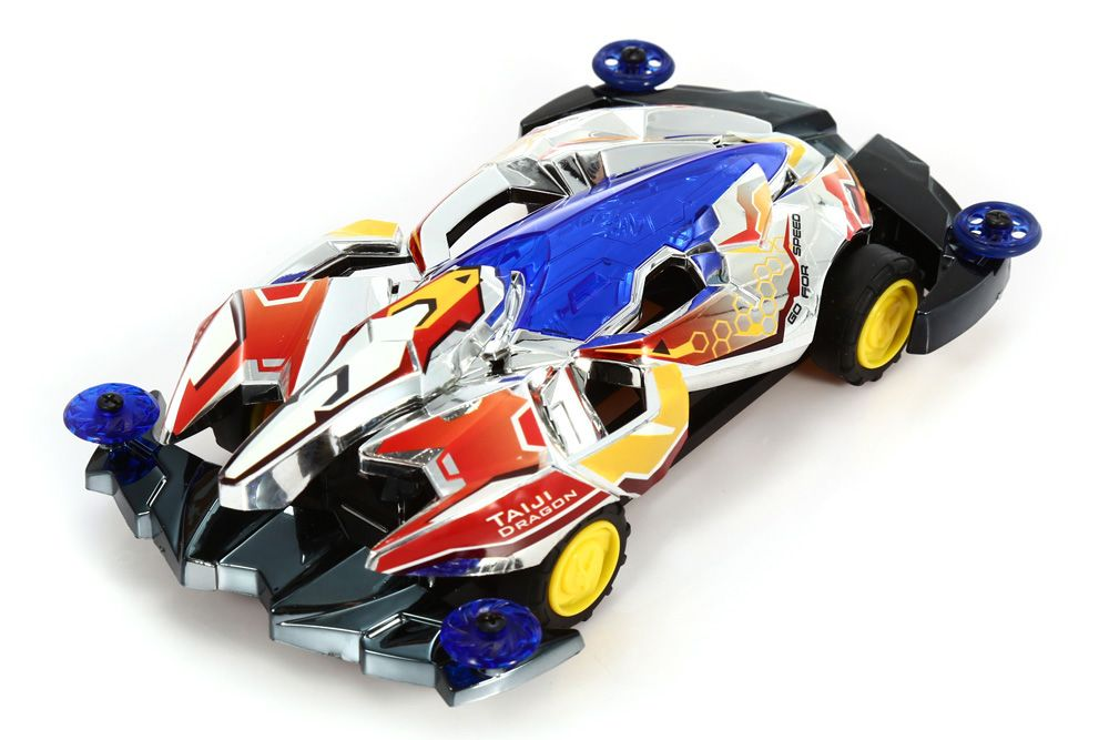 AULDEY 88512 Racing Car ABS Educational Birthday Present with Brushed Motor