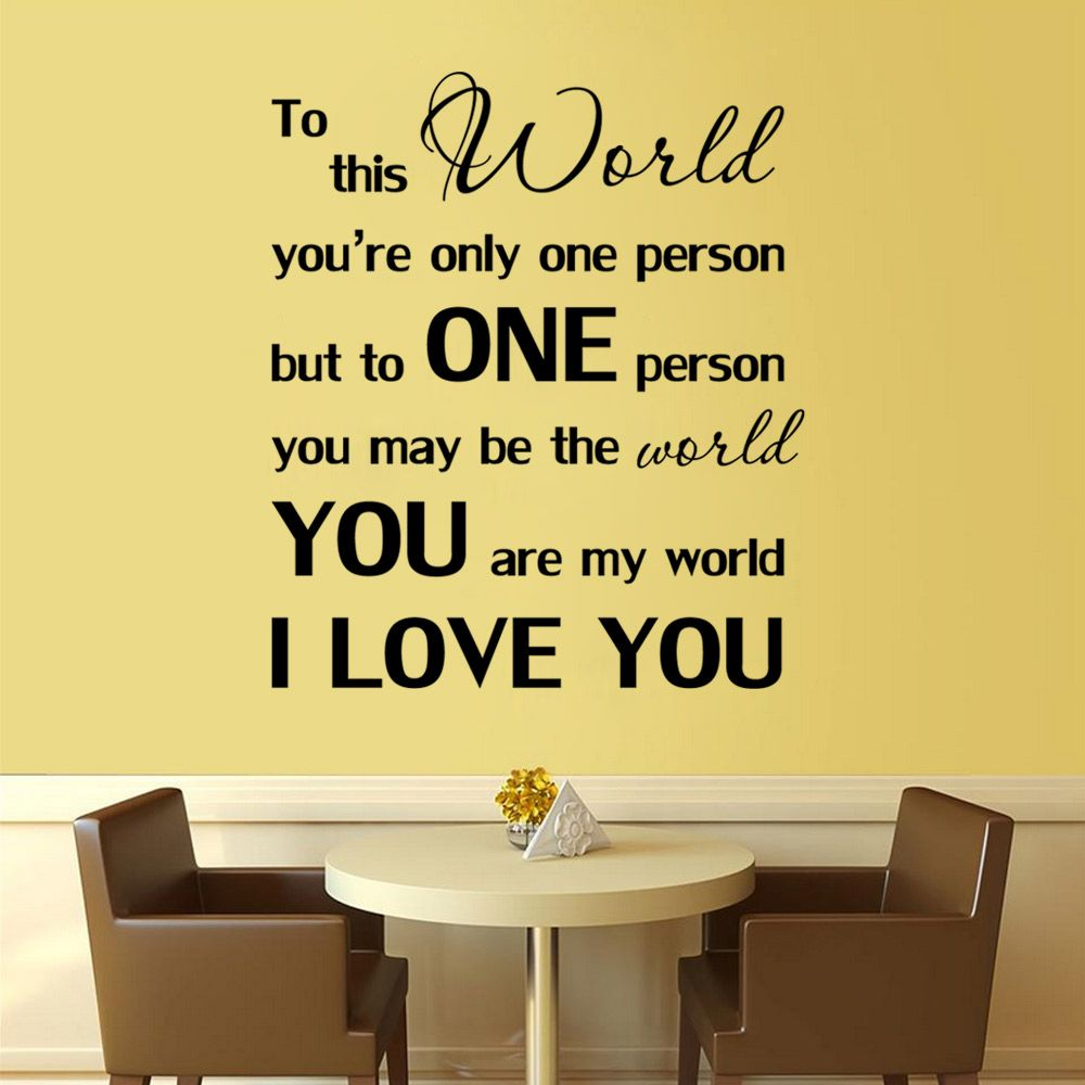 2018 You Are My World I Love You Wall Sticker In Black 51 X 57 Cm ...