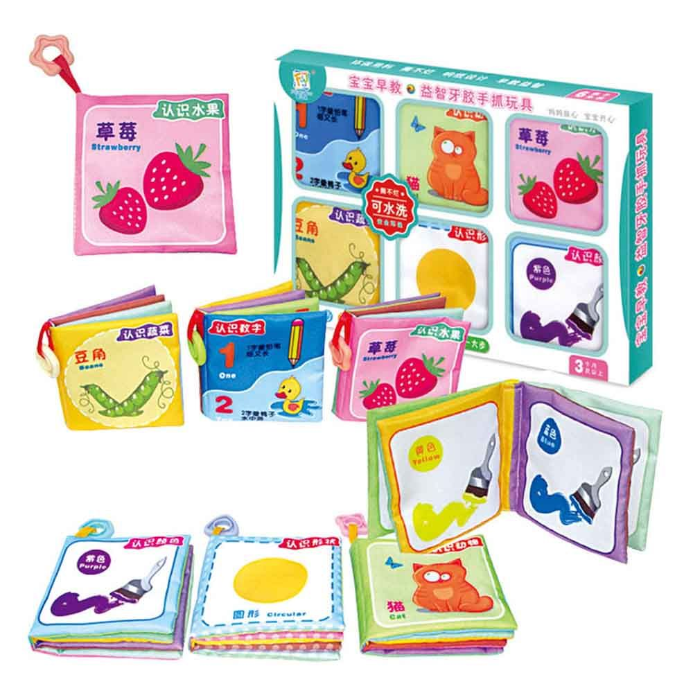 Fabric Book Covers Target ~ Colormix children early education cloth book toys