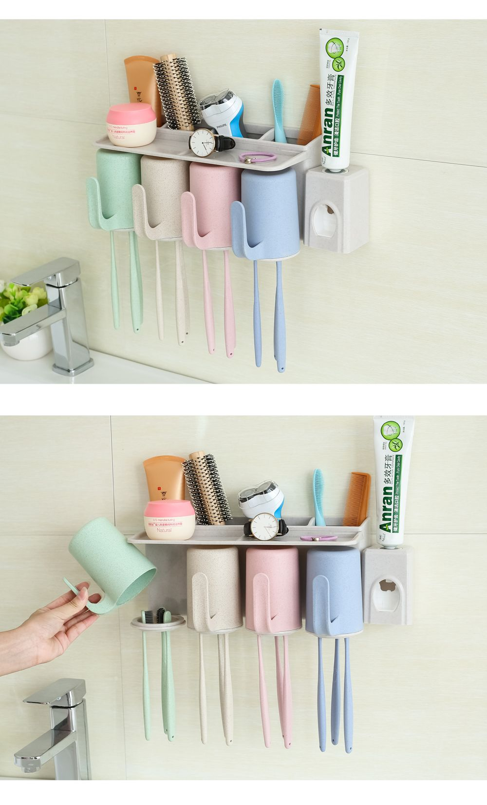 Multi 4 Cups + Pressed Teeth Bathroom Accessories Suction Cup ...