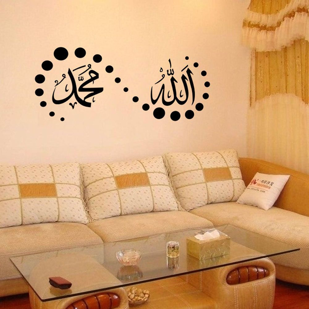 2018 Fashion Pvc Room Living Room Decorative Wall Stickers In Black ...